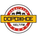 Road radio