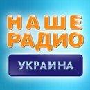 Nashe Radio Ukraina