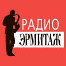 Radio Ermitazh