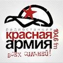 Krasnaya armiya